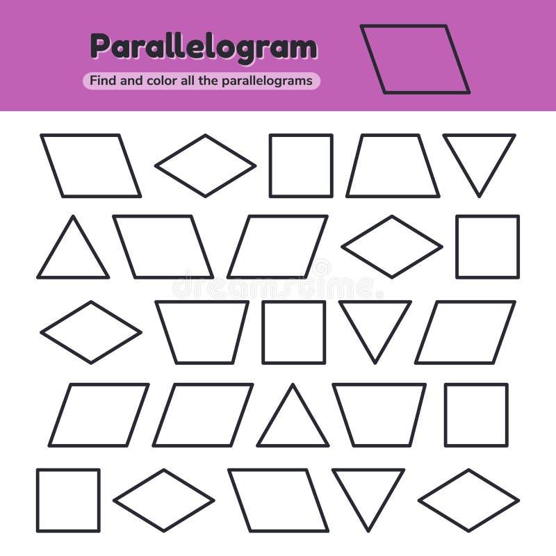 E r 菱形,平行四边形,三角,正方形 库存例证