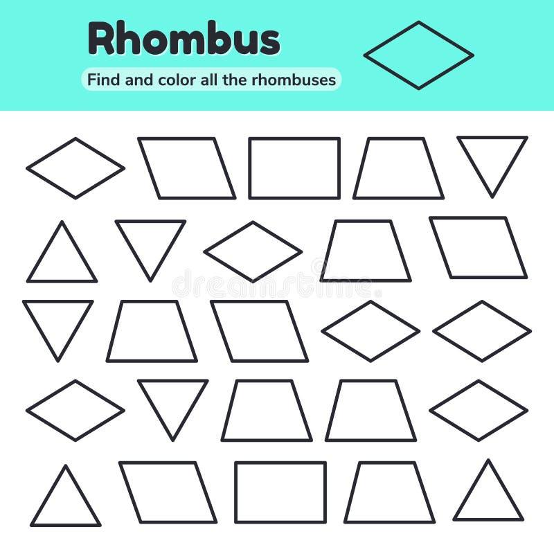 E r 菱形,平行四边形 库存例证