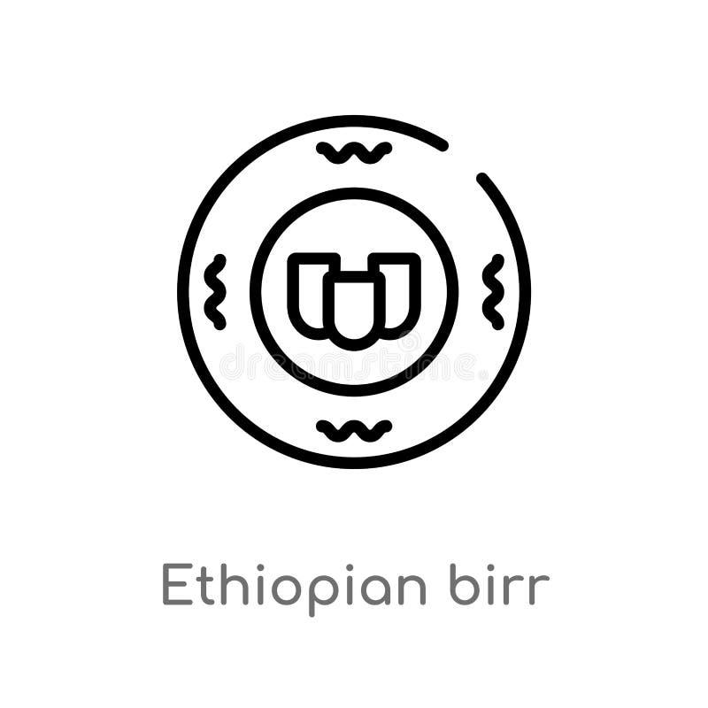 E 被隔绝的黑简单的从非洲概念的线元例证 编辑可能的传染媒介冲程 向量例证