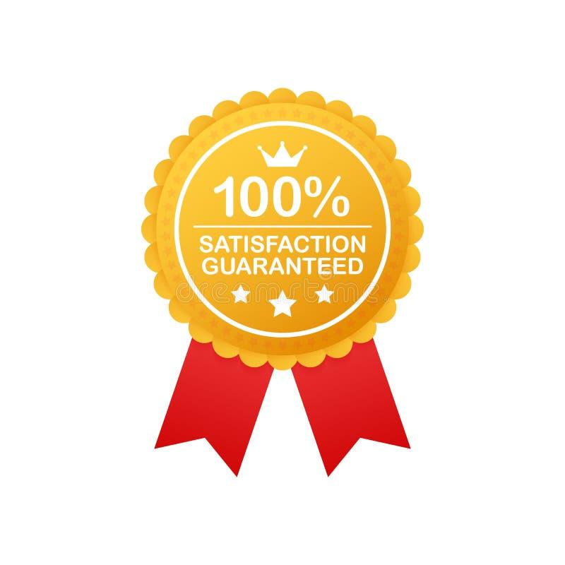 Garanzia di soddisfazione dell'oro - Sigillo dell'Emblem Segno di chiusura icona etichetta medal isolato sullo sfondo bianco Illu illustrazione vettoriale