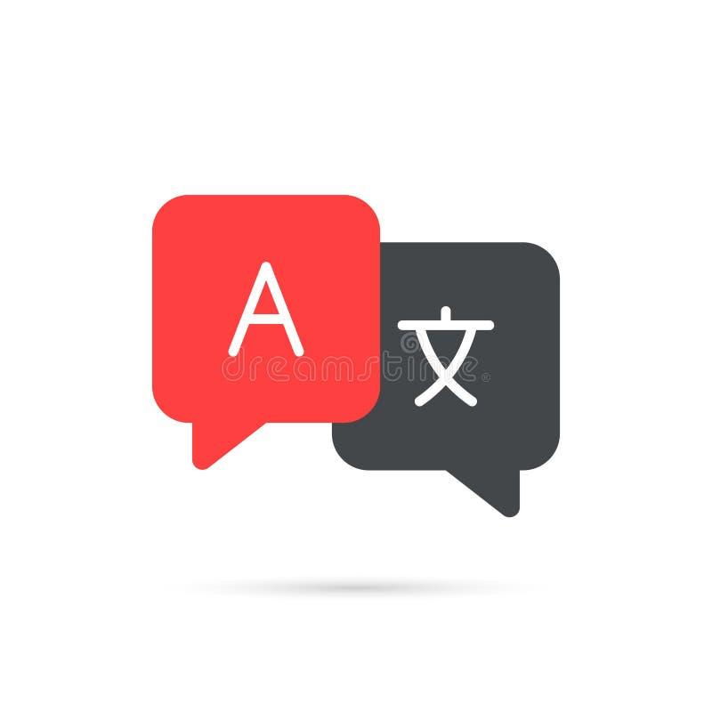 E r r Logo de Web Illustration de vecteur illustration de vecteur