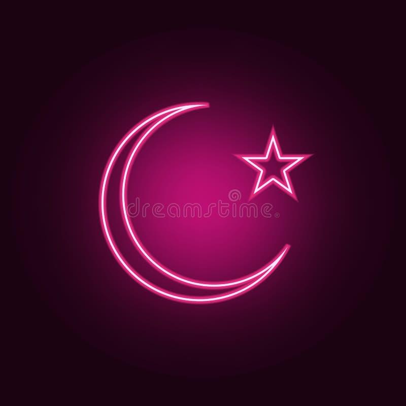 Значок звезды и луны полумесяца r r иллюстрация вектора