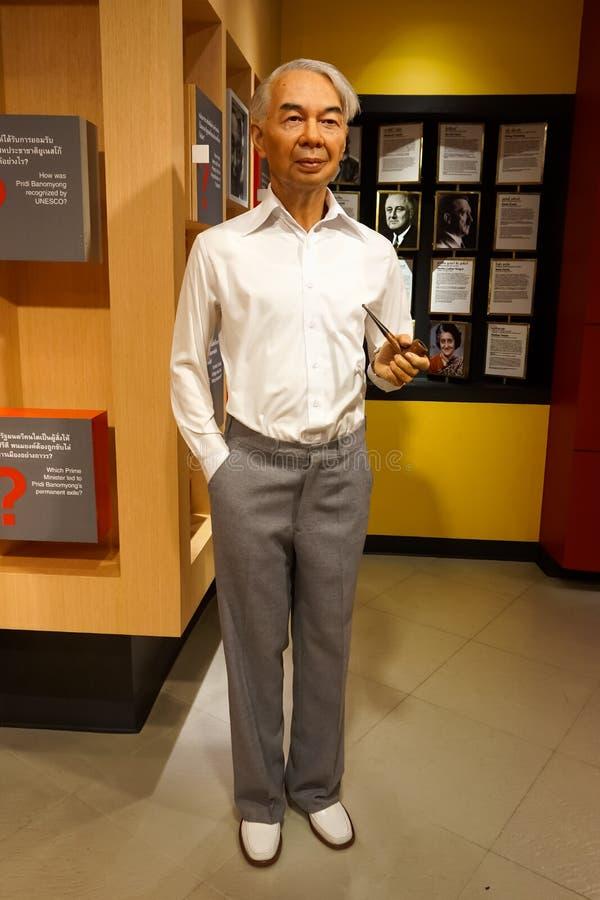 Une cire de M R Seni Pramoj exposé au musée de cire Madame Tussauds de Siam Discovery photographie stock