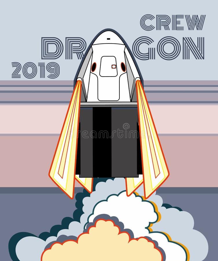 E r Wektorowy plakatowy statek kosmiczny, płomień i kontrpara na różowym błękitnym tle, ilustracja wektor