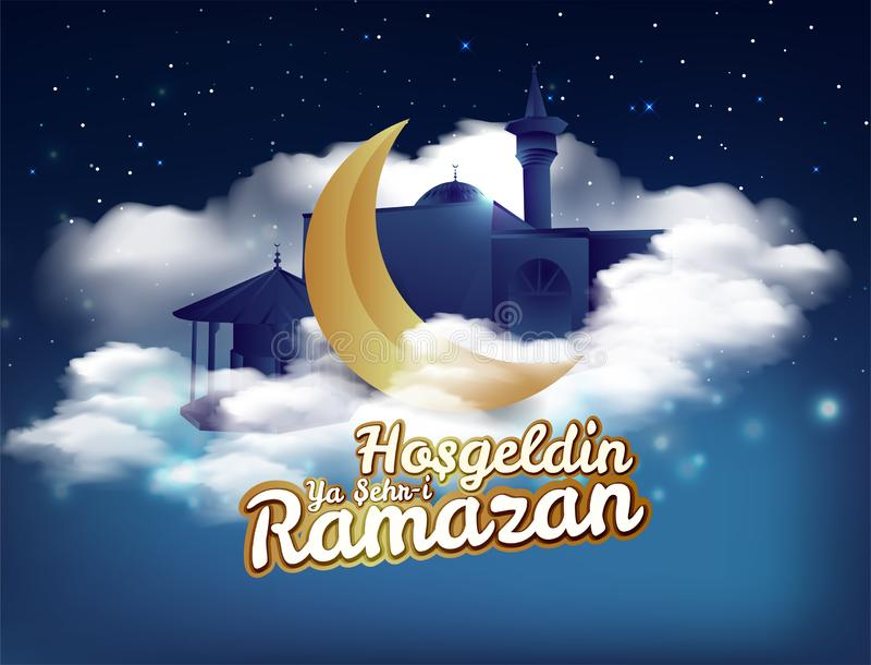 """Błyszczący półksiężyc wizerunek na złocistej sylwetce i tle liniowy meczet minimalny """"ramadan kareem† projekta pojęcie i ilustracji"""