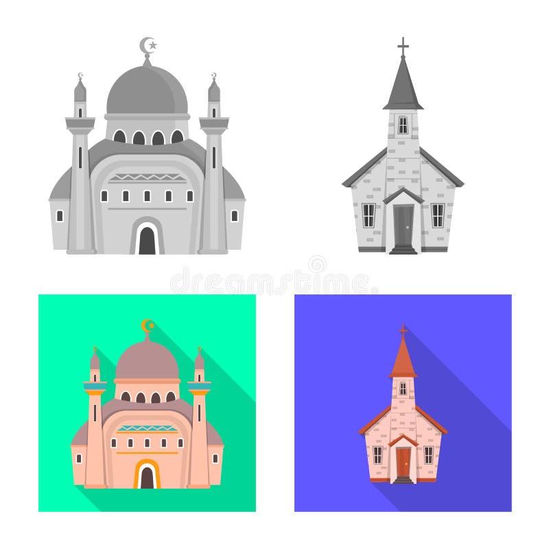 E Raccolta di culto e dell'illustrazione di vettore delle azione della parrocchia illustrazione vettoriale