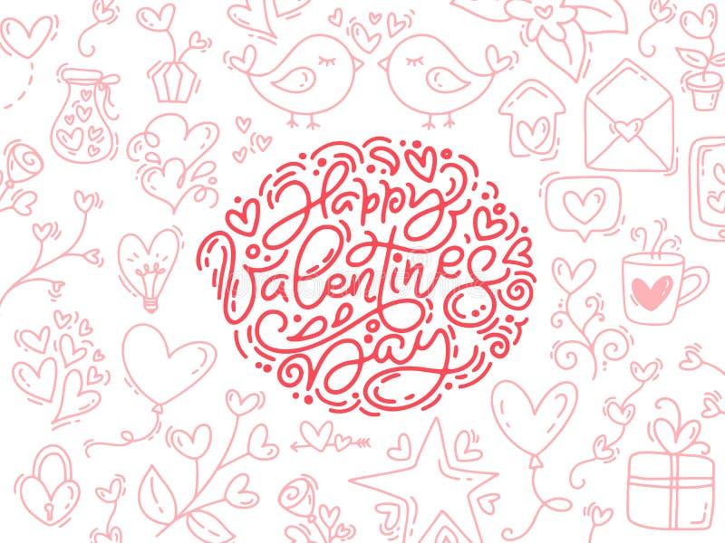E Rotulação e elementos de Valentine Hand Drawn Esboço do feriado ilustração do vetor