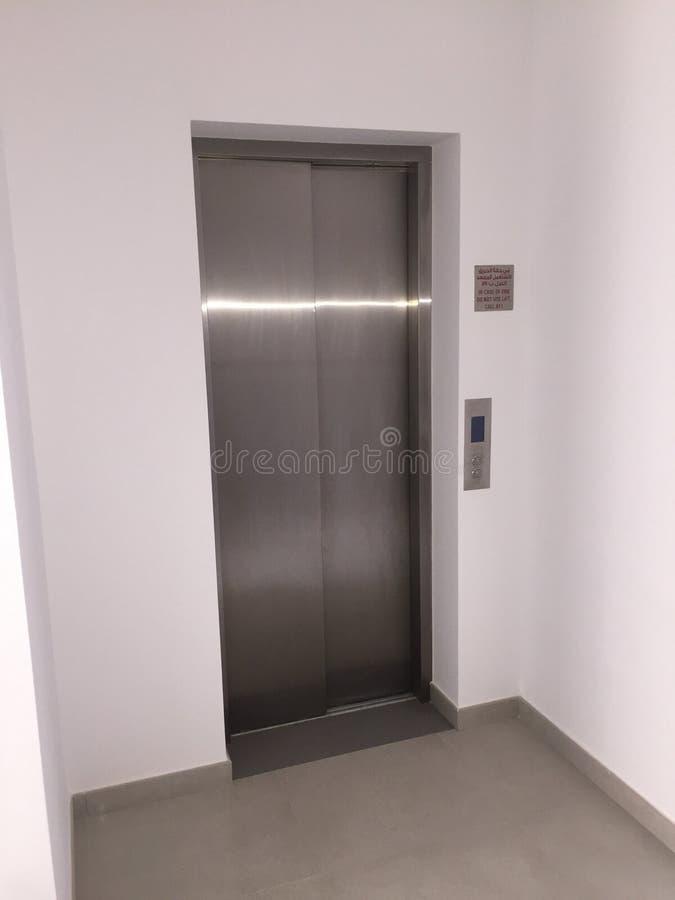 E Slapp fokus r Hissinre royaltyfri fotografi