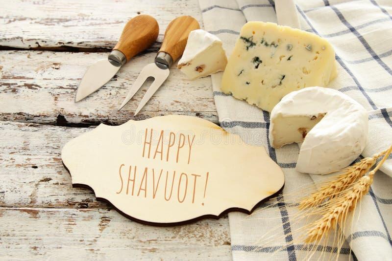 E Symbole des jüdischen Feiertags - Shavuot lizenzfreies stockbild