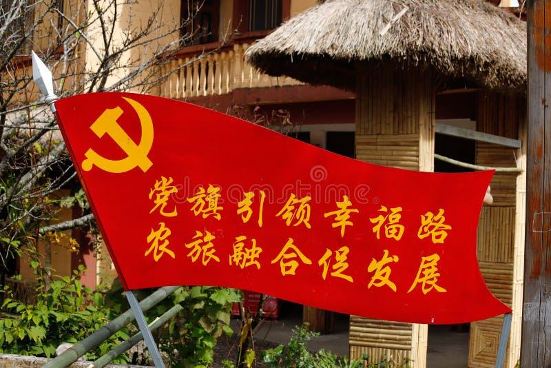 E Yuanyang, Yunnan, Chine photo libre de droits