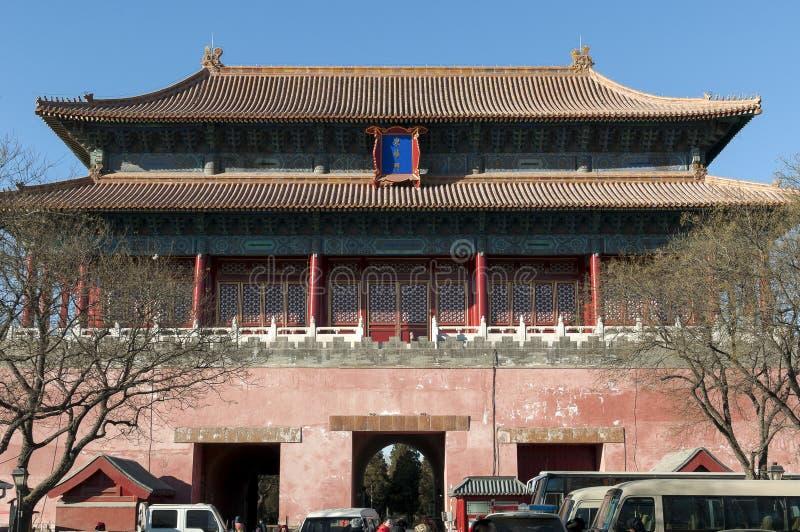 East Flowery Gate (DongHuaMen) of Beijing Forbidden City stock photography