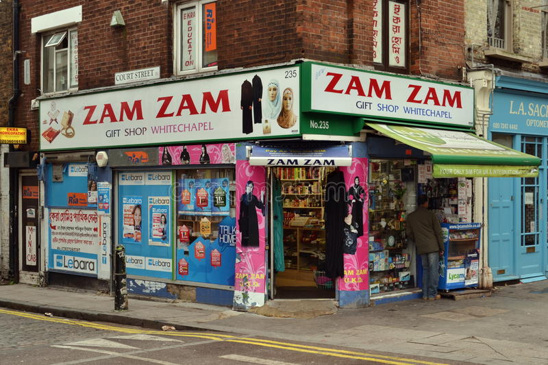 East London corner shop stock images