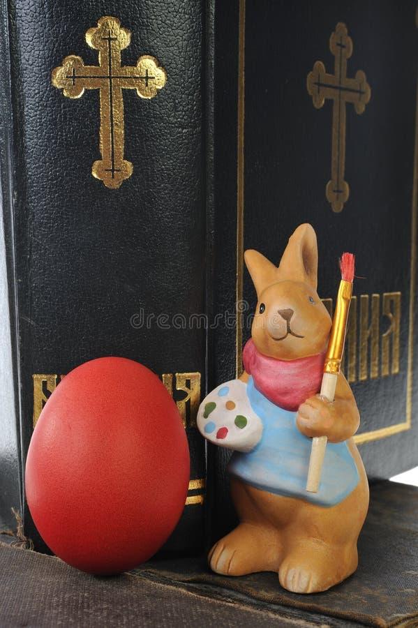 Download Easter obraz stock. Obraz złożonej z królik, religijny - 13334161
