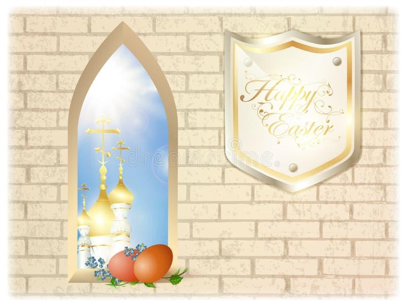 Easter stock illustration