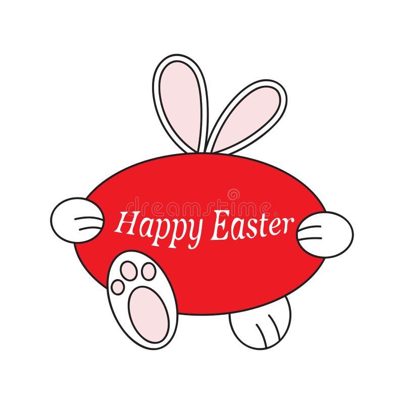 Easter bunny carries a red egg. For decor, postcards. Vektor vector illustration