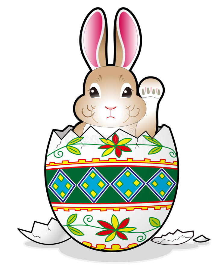 Easter bunny in the egg