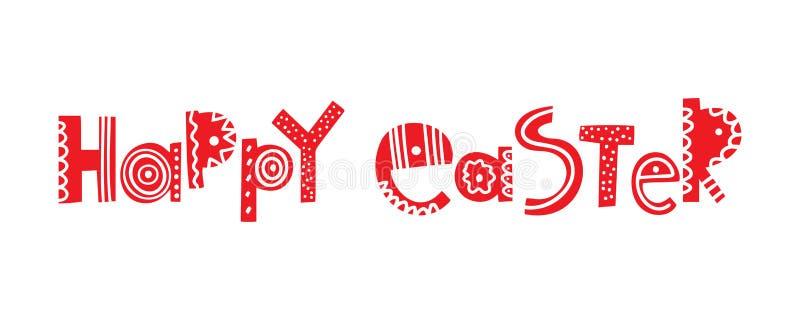 Easter celebration festival flat vector banner stock illustration