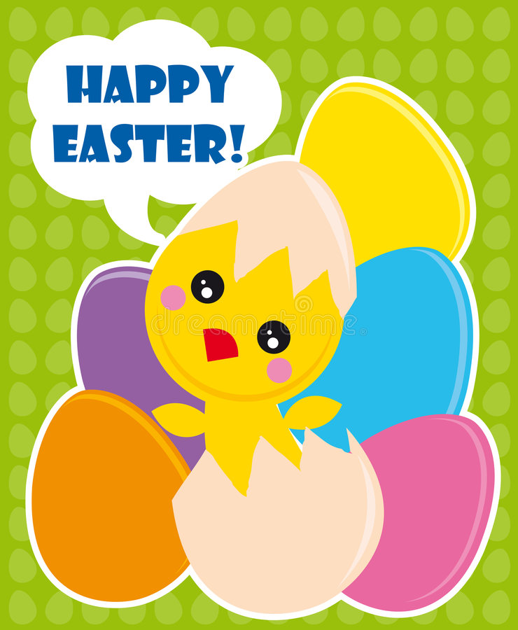 Easter chick stock illustration