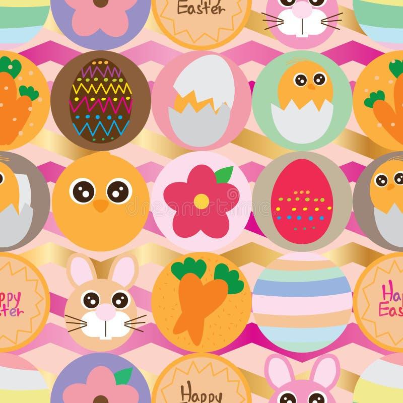 Easter circle food Chevron seamless pattern vector illustration