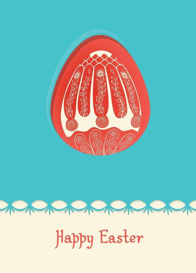 Easter egg card design with folk decoration. Rich ornated with ethnic decor Easter egg card's design vector illustration