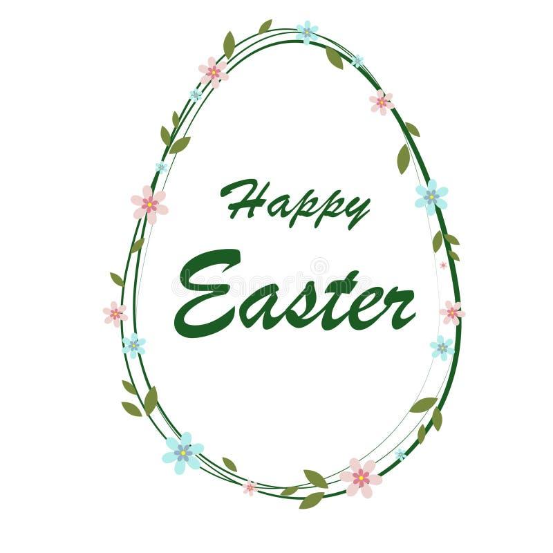Easter egg with floral decoration. stock illustration