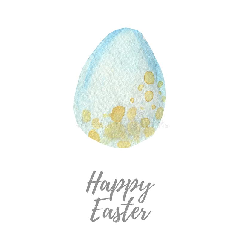 Easter egg. Hand drawn watercolor illustration. stock illustration