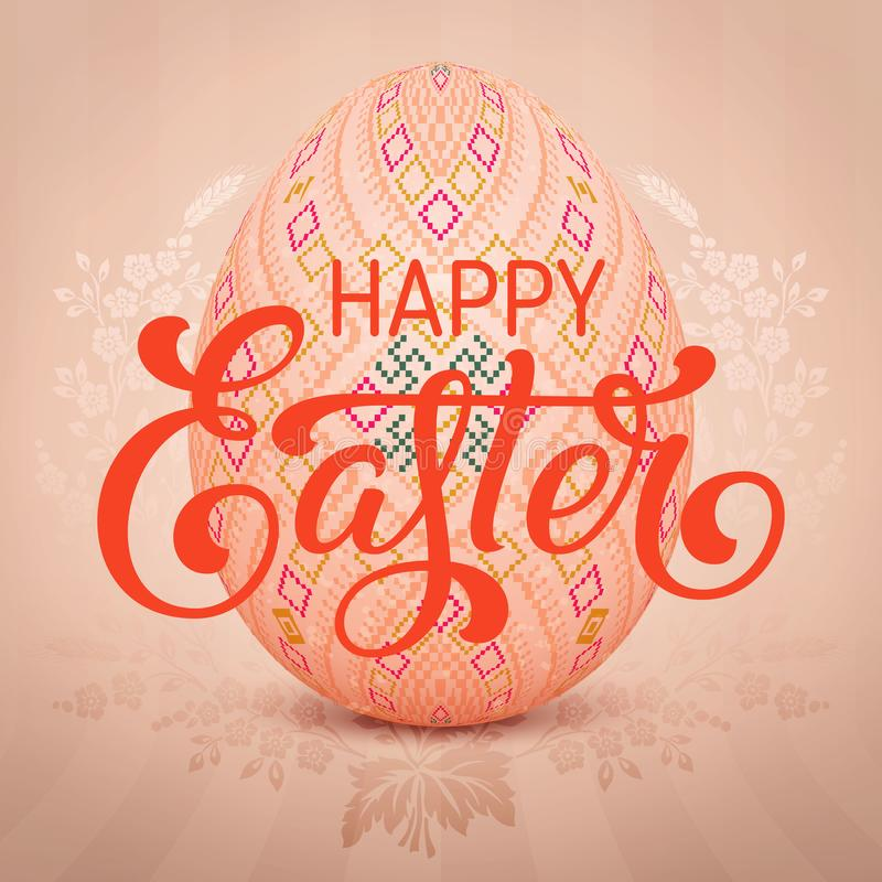 The Easter egg with an Ukrainian folk pattern ornament. Isolated vector realistic yellow egg with beautiful handwritten. Calligraphy. Happy Easter lettering royalty free illustration