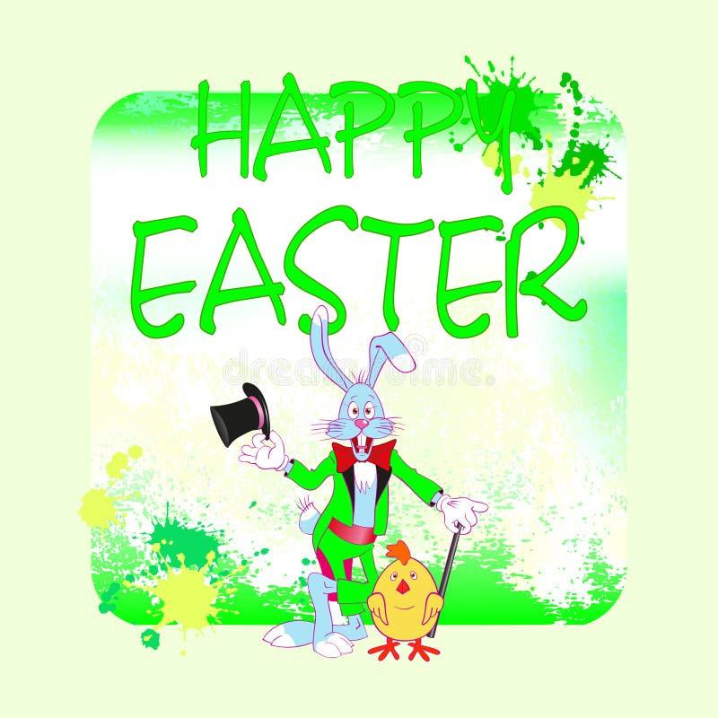Easter feliz 08 ilustração do vetor