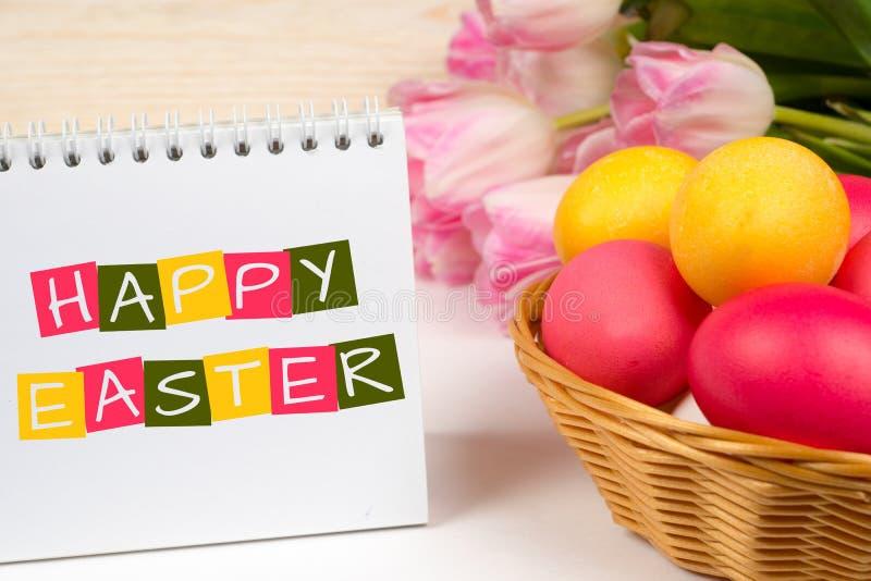 Easter feliz, cartão de cumprimentos fotos de stock royalty free