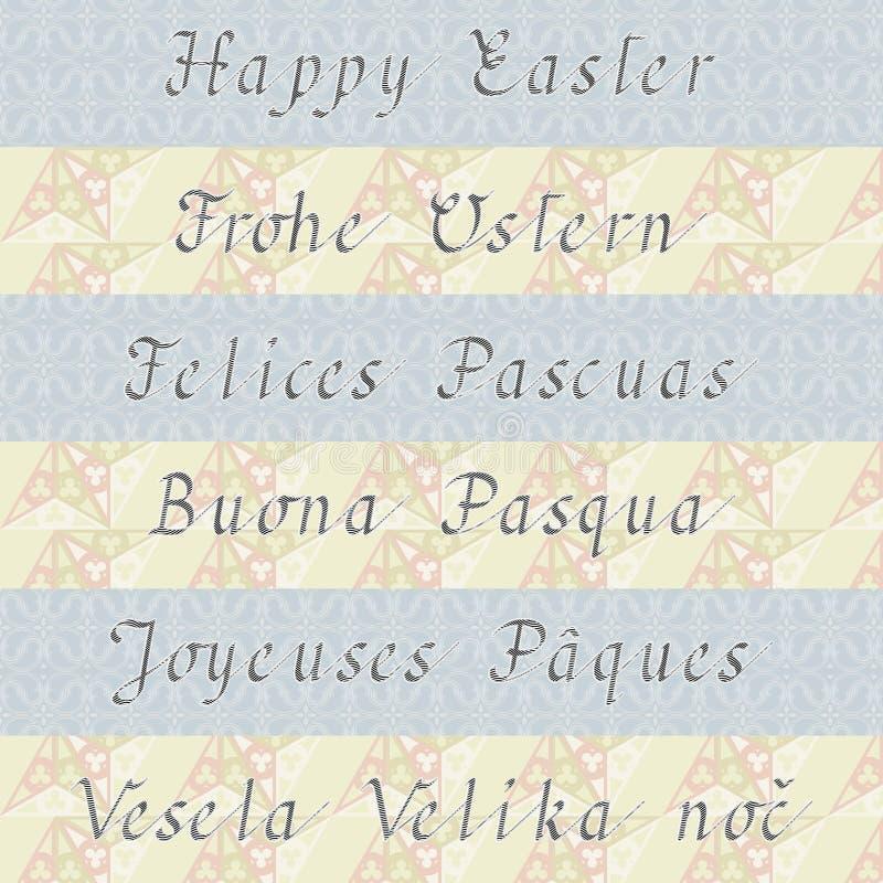 Easter feliz (em seis línguas diferentes) ilustração do vetor