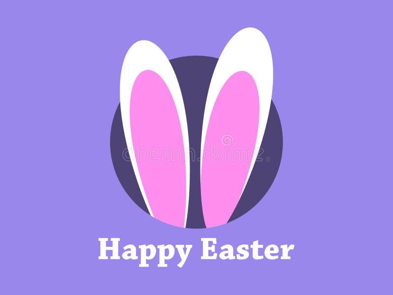 Easter feliz Orelhas de coelho da Páscoa Cartão do feriado Vetor ilustração do vetor