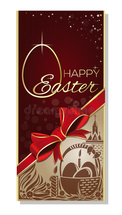Easter greeting card with greeting inscription - Happy Easter royalty free illustration