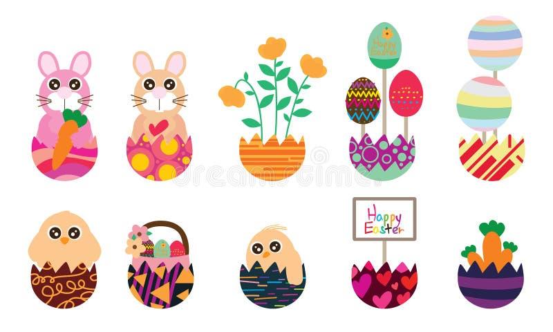Easter inside egg set royalty free illustration