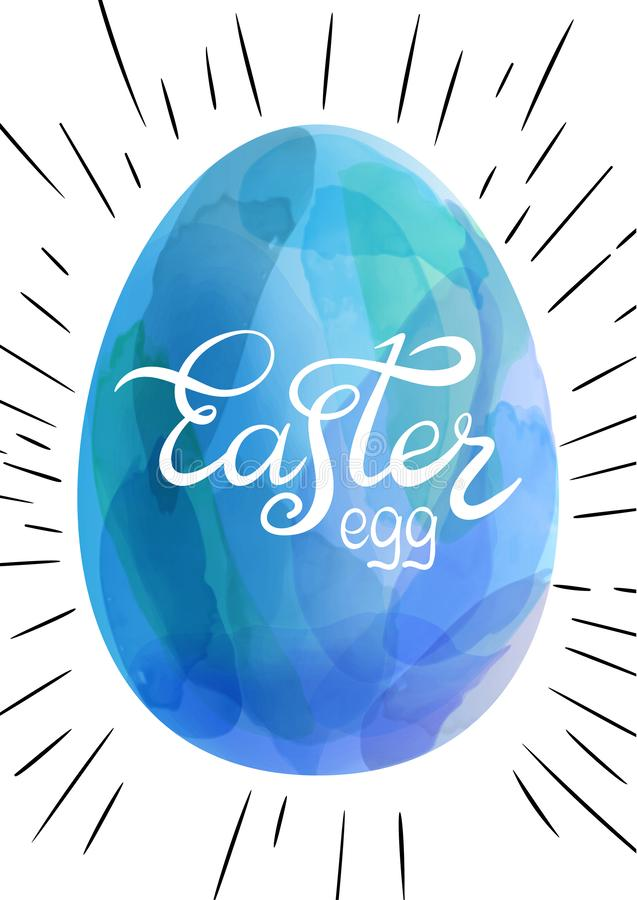 Easter lettering on watercolor egg. Vector illustration created with custom brushes, not auto-tracing vector illustration