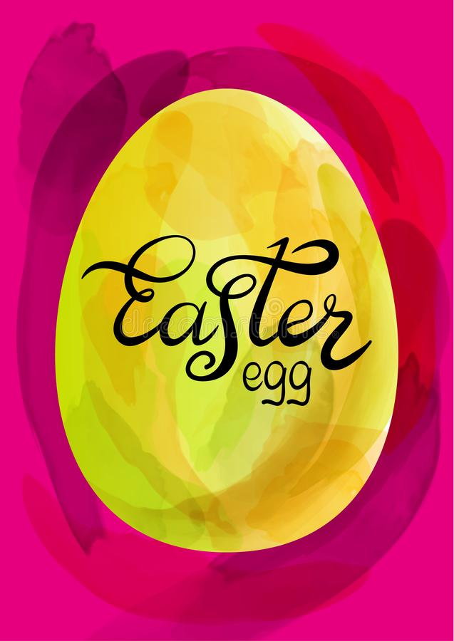 Easter lettering on watercolor egg. Vector illustration created with custom brushes, not auto-tracing stock illustration
