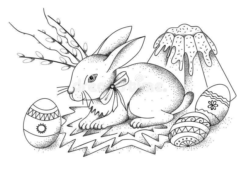 Easter rabbit with Easter egg. royalty free illustration