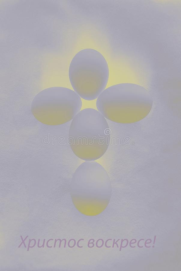 Easter theme.abstract christ.eggs. stock image