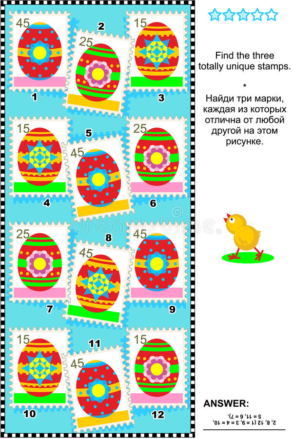 Easter themed visual logic puzzle with stamps royalty free stock image