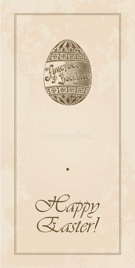 easter vykort stock illustrationer