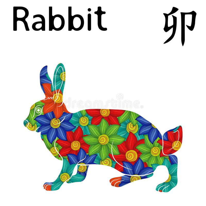 Eastern Zodiac Sign Rabbit. Chinese Zodiac Sign Rabbit, symbol of New Year on the Eastern calendar, hand drawn vector stencil with colorful flowers isolated on a royalty free illustration