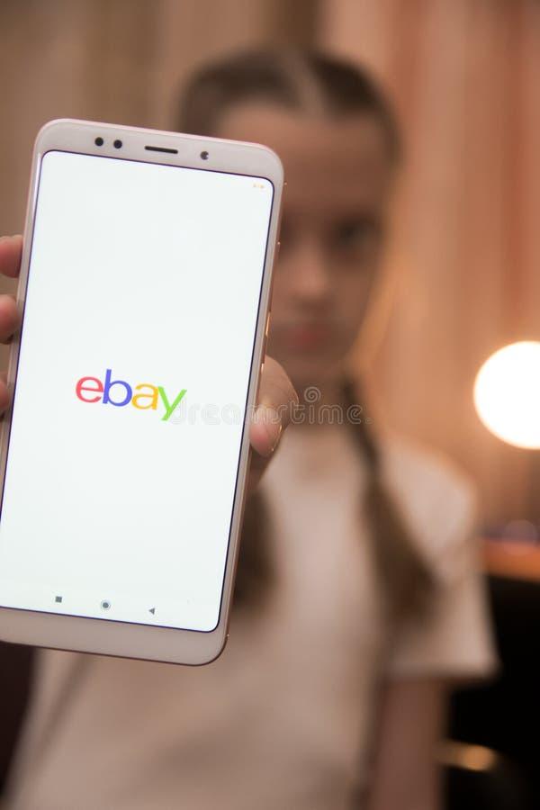 eBay royalty-vrije stock fotografie