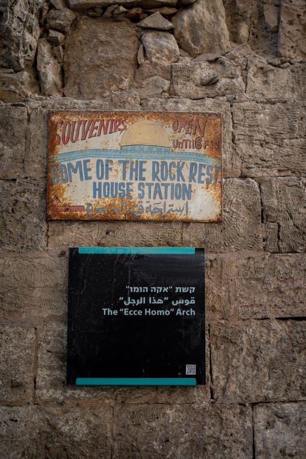 Ecce Homo dell'arco segnale dentro Gerusalemme immagini stock libere da diritti