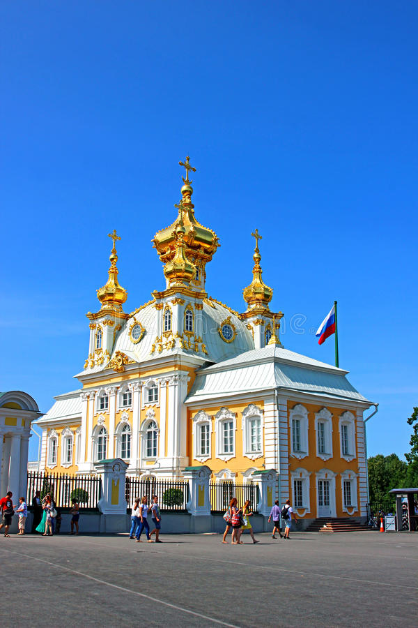 Ecclesiastical housing of the palace. On July 10, 2013 in St. Petersburg, Russia royalty free stock photography