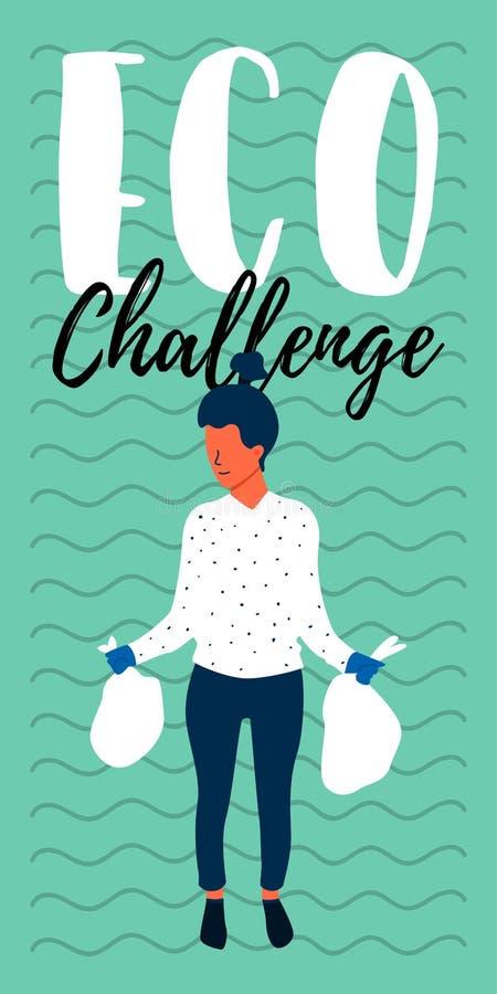 Eco挑战在垃圾附近的女孩身分 向量例证
