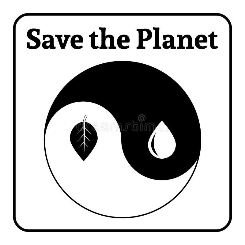 Eco σημαδιών Yin yang ελεύθερη απεικόνιση δικαιώματος