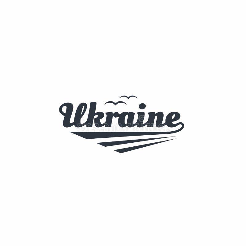 Eco cultivant le logo de l'Ukraine 03 illustration de vecteur