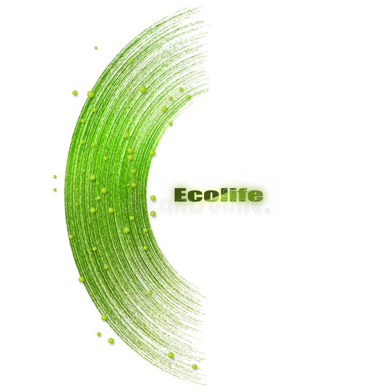 Ecolife 库存例证