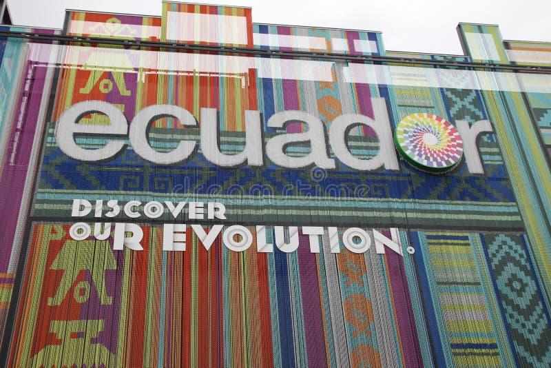 Ecuador pavilion stock photography
