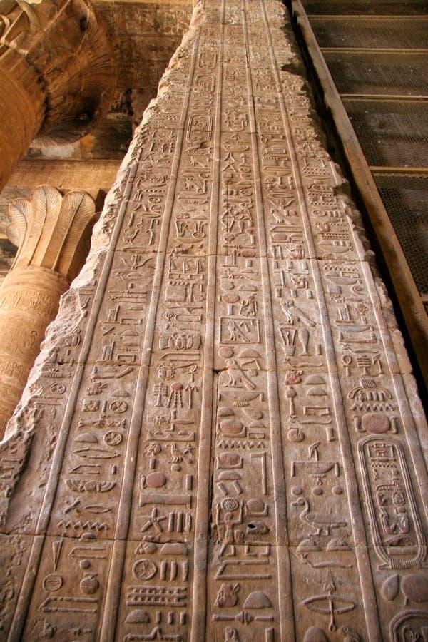 edfu埃及象形文字垂直墙壁 库存照片