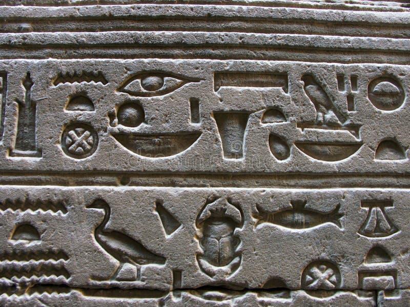 edfu temple Egiptu obraz royalty free